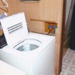 exhibit-207-washing-machine-2