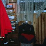 exhibit-avery-room-2